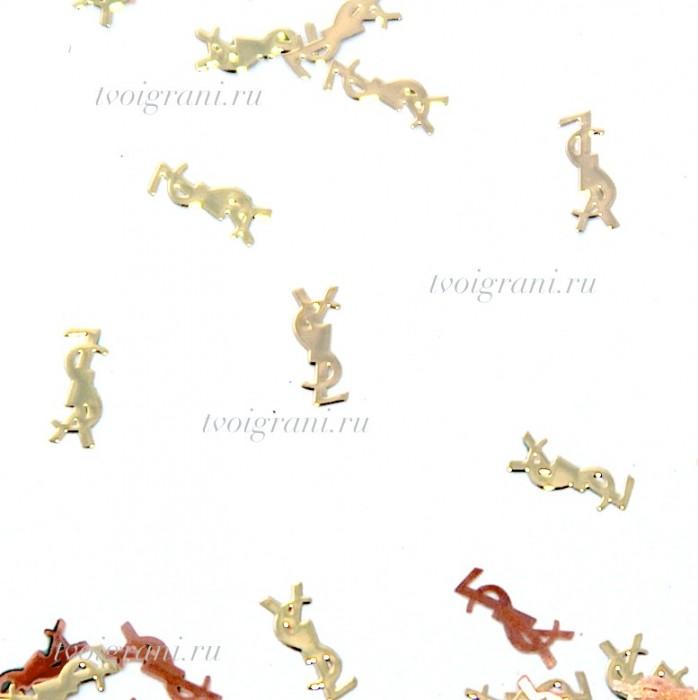 "Фигурки для ногтей ""Yves Saint Laurent"" 2мм."