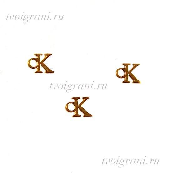 "Фигурки для ногтей ""Calvin Klein"" 2мм."